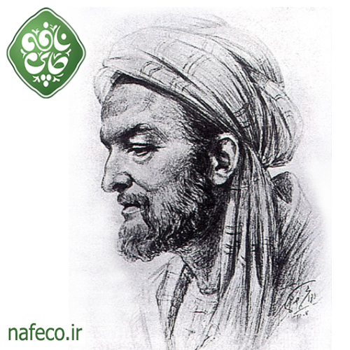 شیخ الرئیس ابو علی سینا